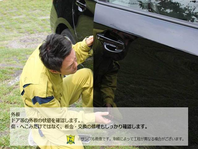 ドア等の外板の状態を確認します。傷・へこみだけではなく、板金・交換の修理もしっかり確認します。