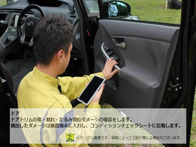ドアトリムの傷・割れ・たるみ等のダメージの確認をします。摘出したダメージは検査端末に入力し、コンディションチェックシートに記載します。