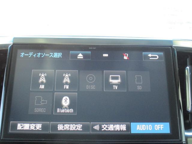 2.5Z Gエディション 10.5型SDナビ ワンオーナー(6枚目)