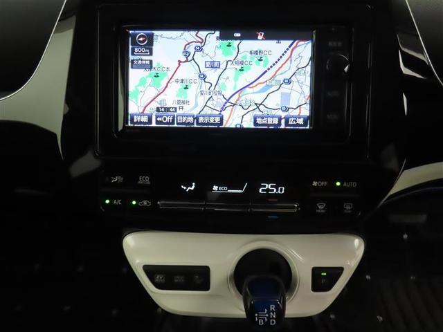 S 衝突軽減装置 ナビ バックモニター ETC2.0 ワンオーナー(5枚目)