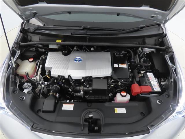 S 衝突軽減装置 ナビ バックモニター ETC2.0 ワンオーナー(14枚目)