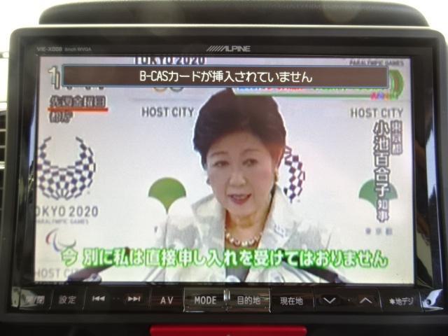 ホンダ N BOX+カスタム カスタムG ターボパッケージ 8インチSDナビ地デジBカメラ