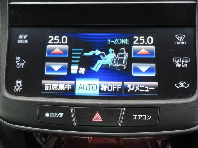トヨタ クラウンマジェスタ Fバージョン 黒革エアーシート純正HDDナビプリクラBSM