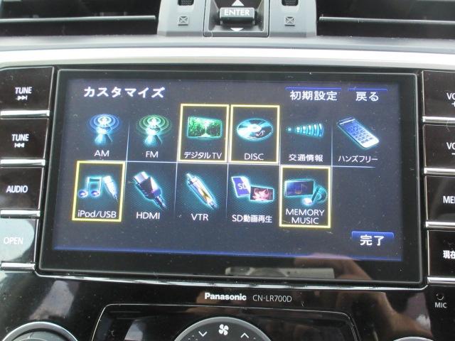 「スバル」「レヴォーグ」「ステーションワゴン」「神奈川県」の中古車8