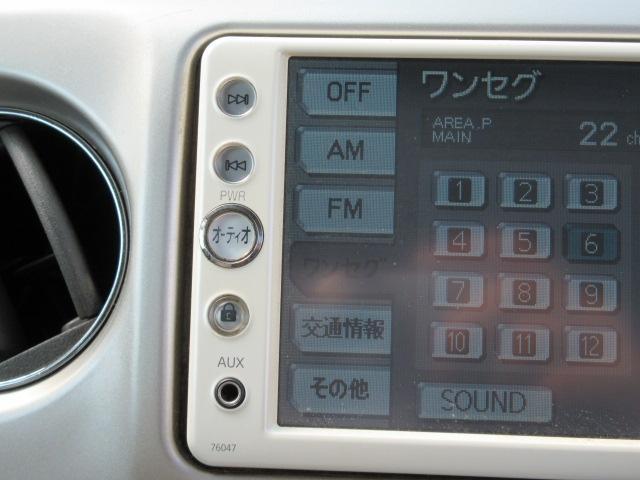 130i CパッケージHIDセレクション メモリーナビETC(7枚目)