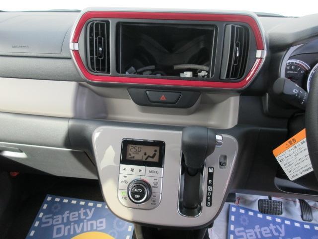 スタイル SAIII スタイルSA3 スタイルアップパックナビアップグレード 純正ナビ装着用アップグレード カラーオプションツートンカラー(5枚目)