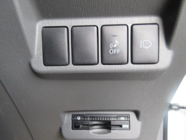 当社在庫すべて車両状態評価書添付でございます。仕入れ先から評価までご納得するまでご確認ください。また全車GOO鑑定を受けているお車となりますのでご来店の前にチェックもできます。