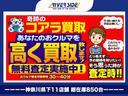 130i CパッケージHIDセレクション メモリーナビETC(47枚目)