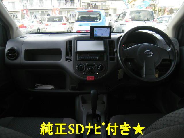 日産 ADエキスパート VX動画キーレスセキュリティパーキングサポ純正ナビETC1オ
