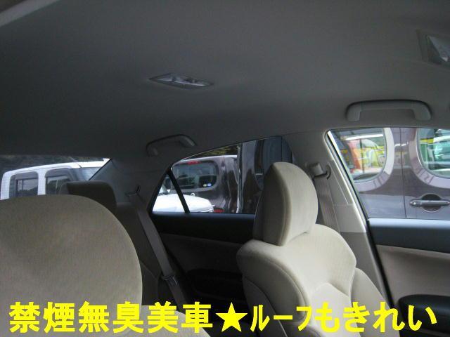 トヨタ マークX 250GFパケ動画キーレス純正HDDナビBカメラMサバ禁煙美