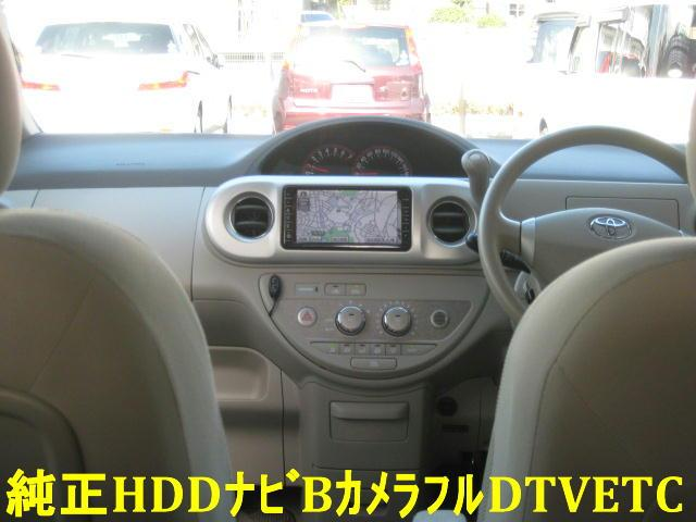 130iCパケHID動画スマートHDDナビBカメDTV禁1オ(4枚目)