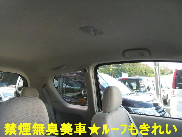 130iCパケHID動画スマートHDDナビBカメDTV禁1オ(12枚目)