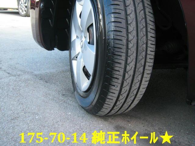 130iCパケHID動画スマートHDDナビBカメDTV禁1オ(19枚目)