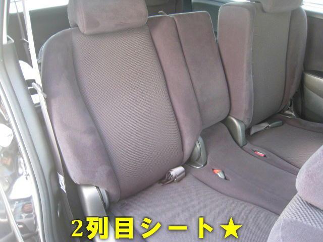 2列目シート★