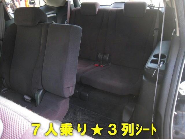 7人乗り★3列シート★