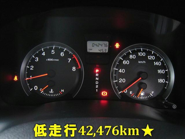 低走行42,476km★