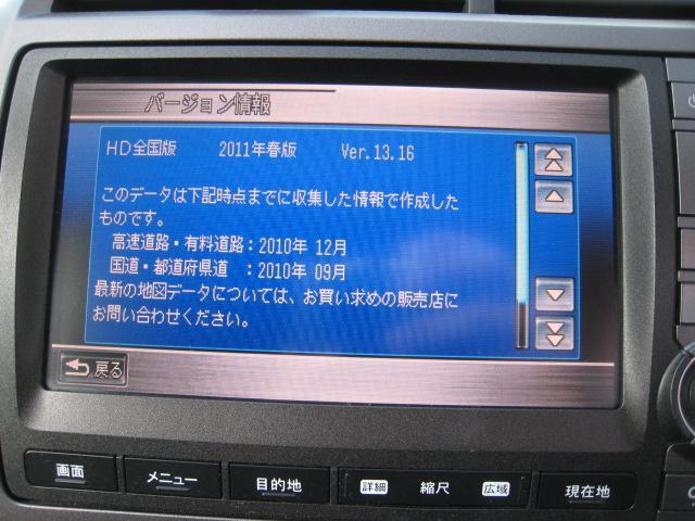 2011年版HDDナビ★