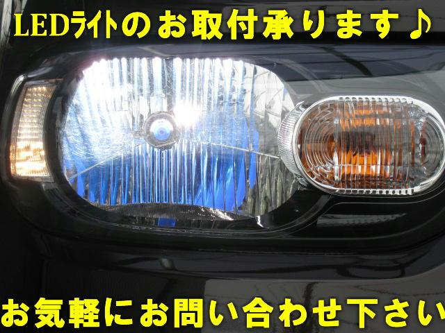 LEDライトやLEDフォグなど各種お取付を随時承っております♪お気軽にお問い合わせください♪