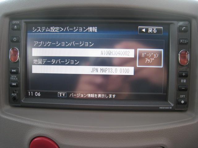 MAP13.0HDDナビ★