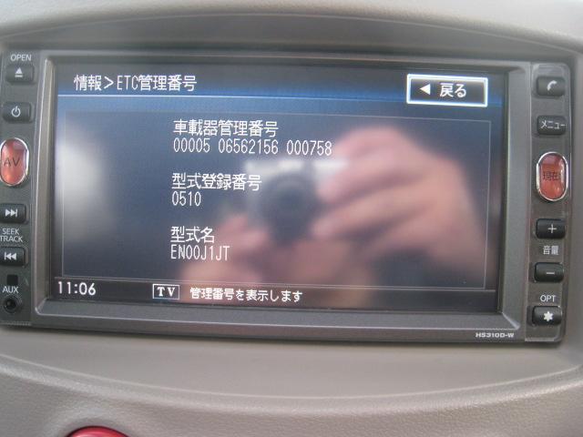 ナビ連動ETC★