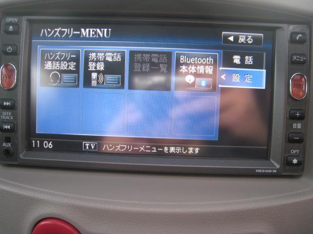 Bluetoothハンズフリー★