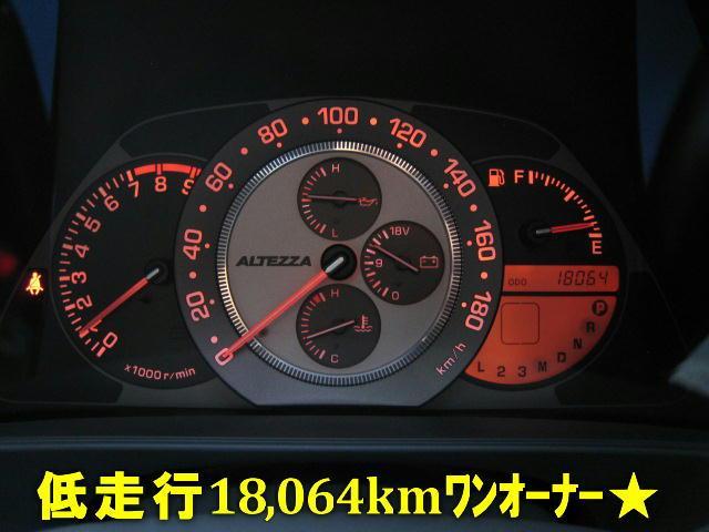 「トヨタ」「アルテッツァ」「セダン」「神奈川県」の中古車10