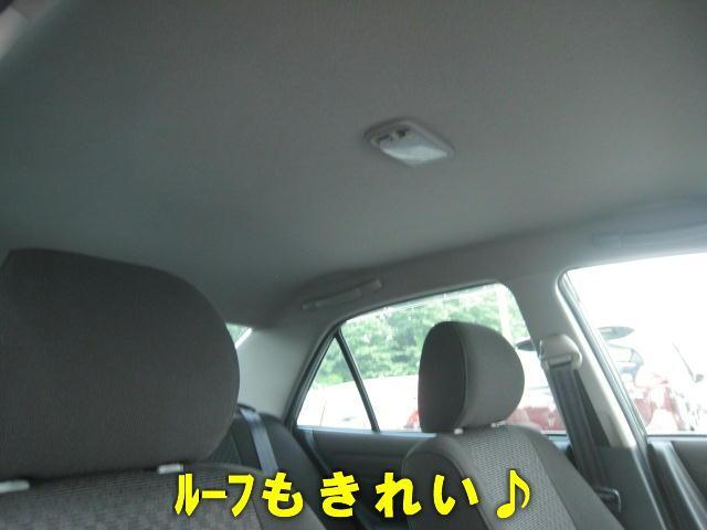 「トヨタ」「アルテッツァ」「セダン」「神奈川県」の中古車12