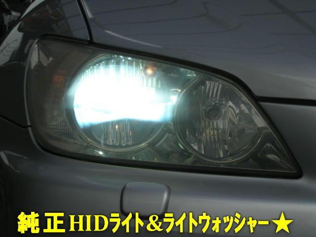 「トヨタ」「アルテッツァ」「セダン」「神奈川県」の中古車14
