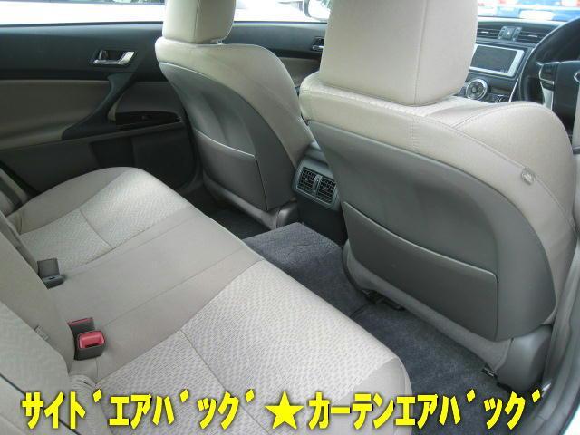 「トヨタ」「マークX」「セダン」「神奈川県」の中古車6