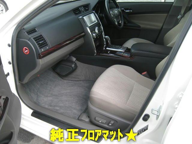 「トヨタ」「マークX」「セダン」「神奈川県」の中古車7