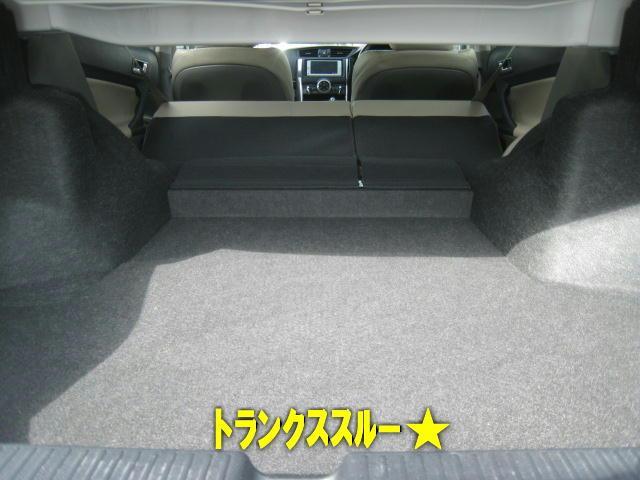 「トヨタ」「マークX」「セダン」「神奈川県」の中古車11