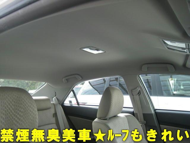 「トヨタ」「マークX」「セダン」「神奈川県」の中古車12