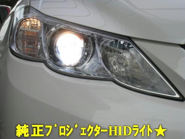 「トヨタ」「マークX」「セダン」「神奈川県」の中古車14