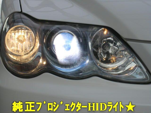 純正プロジェクターHIDライト★