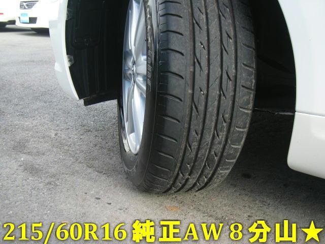 215/60R16純正AW★タイヤは国産ブリヂストンNEXTRY2017年製で溝もたっぷり8分山ございます♪