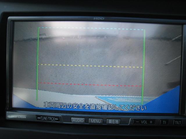 ライダー ツインムーンルーフ 両側パワスラ インテリキー2個 純正HDDナビ Bカメラ フルDTV DVD ETC ルーフスポ マジカルイルミ 革ステ 禁煙車 ワンオーナー(27枚目)
