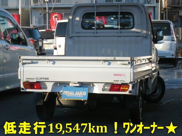 新車から地元横浜のユーザー様が大事に乗られておりましたワンオーナー車です!ニッサンプリンスディーラーにてメンテナンス管理の行われていた品質の高い新鮮な物件です!!是非一度ご覧になってください♪