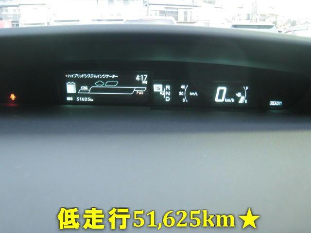 Gツーリングセレクション 禁煙車 ワンオーナー 51,625km 2連プロジェクターLEDライト ハーフレザーパワーシート 純正8インチHDDエクシードナビ Bカメラ フルDTV BTオーディオ DVD ETC クルコン(10枚目)