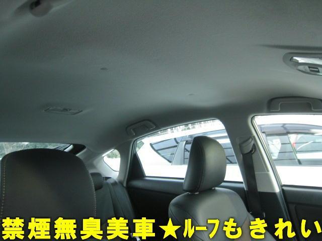 Gツーリングセレクション 禁煙車 ワンオーナー 51,625km 2連プロジェクターLEDライト ハーフレザーパワーシート 純正8インチHDDエクシードナビ Bカメラ フルDTV BTオーディオ DVD ETC クルコン(12枚目)