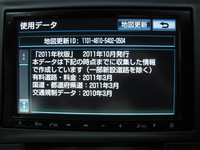 Gツーリングセレクション 禁煙車 ワンオーナー 51,625km 2連プロジェクターLEDライト ハーフレザーパワーシート 純正8インチHDDエクシードナビ Bカメラ フルDTV BTオーディオ DVD ETC クルコン(26枚目)