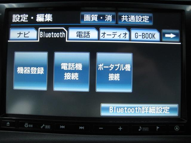 Gツーリングセレクション 禁煙車 ワンオーナー 51,625km 2連プロジェクターLEDライト ハーフレザーパワーシート 純正8インチHDDエクシードナビ Bカメラ フルDTV BTオーディオ DVD ETC クルコン(28枚目)