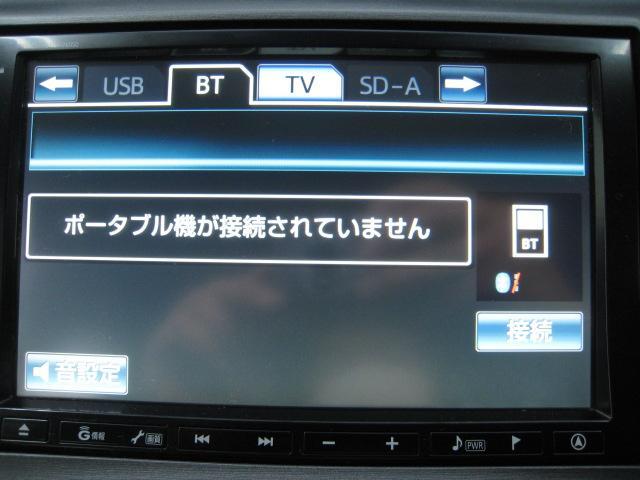 Gツーリングセレクション 禁煙車 ワンオーナー 51,625km 2連プロジェクターLEDライト ハーフレザーパワーシート 純正8インチHDDエクシードナビ Bカメラ フルDTV BTオーディオ DVD ETC クルコン(30枚目)