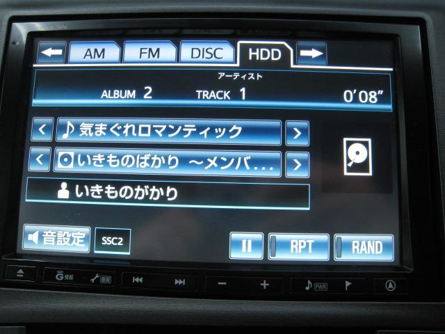 Gツーリングセレクション 禁煙車 ワンオーナー 51,625km 2連プロジェクターLEDライト ハーフレザーパワーシート 純正8インチHDDエクシードナビ Bカメラ フルDTV BTオーディオ DVD ETC クルコン(31枚目)
