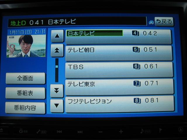 Gツーリングセレクション 禁煙車 ワンオーナー 51,625km 2連プロジェクターLEDライト ハーフレザーパワーシート 純正8インチHDDエクシードナビ Bカメラ フルDTV BTオーディオ DVD ETC クルコン(32枚目)