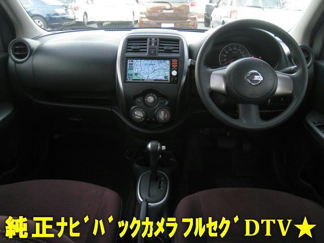 S プラムインテリア 禁煙車 ワンオーナー ディーラー車 31,020km キーレスキー 純正ナビ バックカメラ フルセグDTV AUX ハンズフリー USB(4枚目)