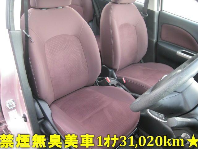 S プラムインテリア 禁煙車 ワンオーナー ディーラー車 31,020km キーレスキー 純正ナビ バックカメラ フルセグDTV AUX ハンズフリー USB(5枚目)