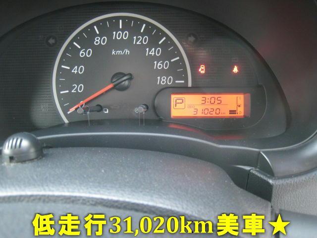 S プラムインテリア 禁煙車 ワンオーナー ディーラー車 31,020km キーレスキー 純正ナビ バックカメラ フルセグDTV AUX ハンズフリー USB(10枚目)