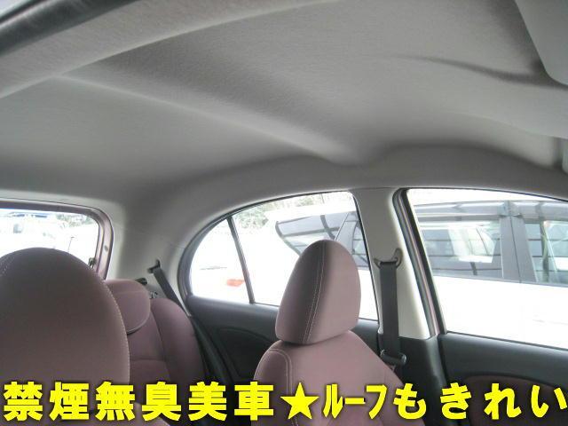 S プラムインテリア 禁煙車 ワンオーナー ディーラー車 31,020km キーレスキー 純正ナビ バックカメラ フルセグDTV AUX ハンズフリー USB(12枚目)