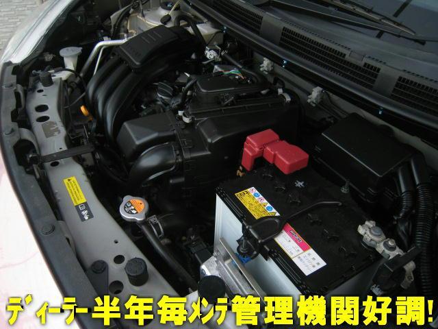 S プラムインテリア 禁煙車 ワンオーナー ディーラー車 31,020km キーレスキー 純正ナビ バックカメラ フルセグDTV AUX ハンズフリー USB(13枚目)
