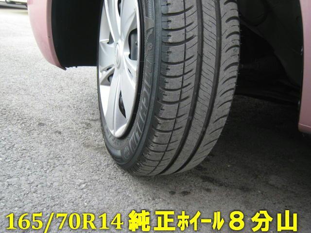 S プラムインテリア 禁煙車 ワンオーナー ディーラー車 31,020km キーレスキー 純正ナビ バックカメラ フルセグDTV AUX ハンズフリー USB(19枚目)